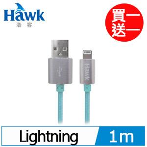 Hawk 鋁合金iPhone  Lightning 充電線 粉綠1M