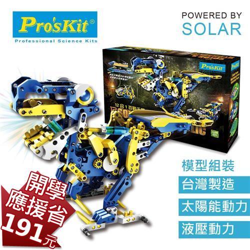 【消費滿額贈斜口鉗及鹽水動力越野車】ProsKit 寶工科學玩具  GE-618  12合1百戰天龍
