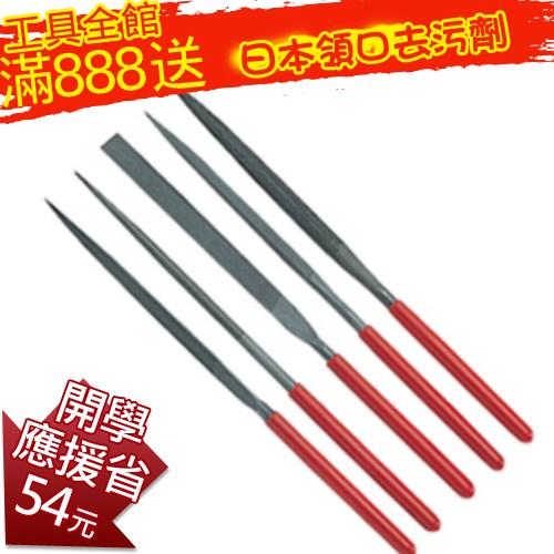 Pro'sKit 寶工 8PK-605L 精密銼刀組 (5支組)