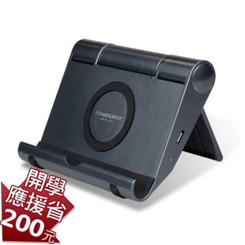 無線快速充電座(黑色)WCP-02