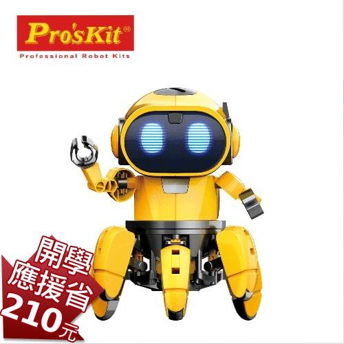 【消費滿額贈斜口鉗及鹽水動力越野車】ProsKit 寶工 GE-893 AI 智能寶比