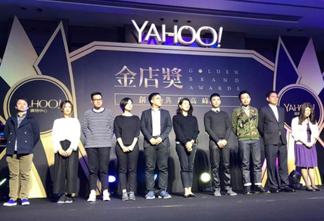 YAHOO超級金店獎 頒獎直擊