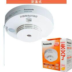 Eclife-Panasonic   (-) SH28155K8