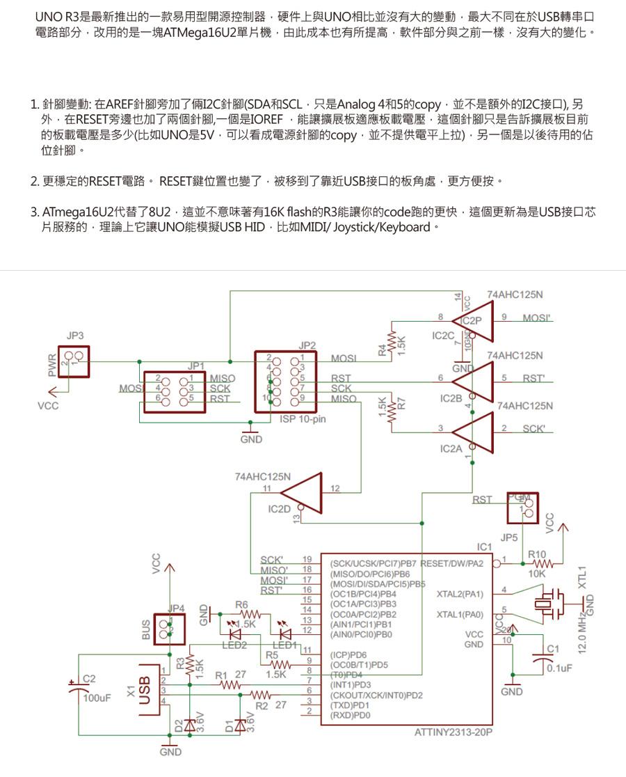 电路 电路图 电子 原理图 900_1116 竖版 竖屏