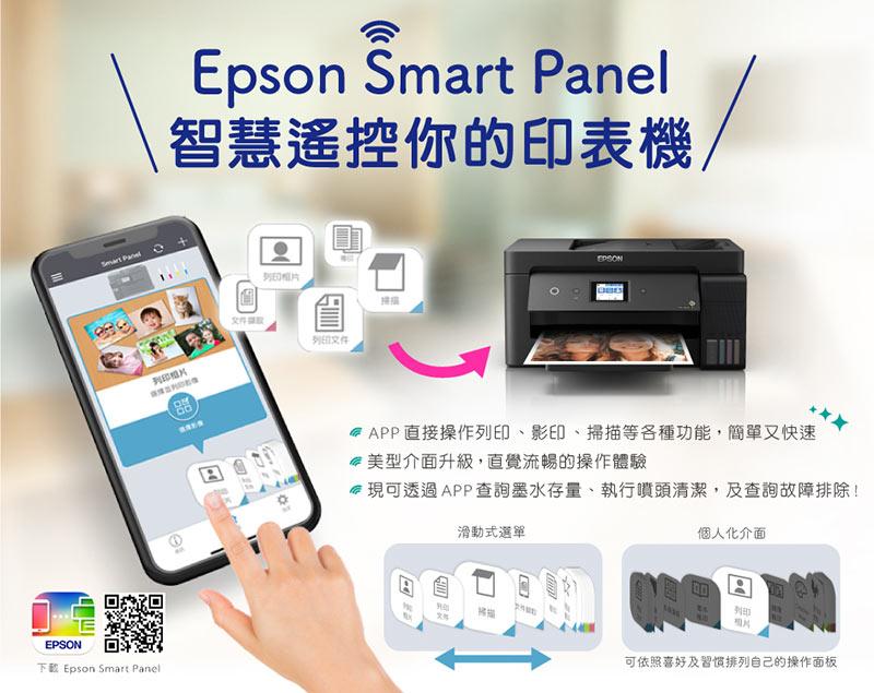 Smart Panel為Epson最新推出之行動列印App,擁有人性化的直覺操作介面,可透過Smart Panel做到各種印表機基本功能,如列印、影印、掃描、傳真等,進階功能如文件擷取、清潔噴頭、剩餘墨水查詢等,也都可以輕鬆透過手機完成。此外,Smart Panel亦支援Google Classroom,方便家中孩童簡單印出老師指派的作業,達成用手機智慧遙控印表機!