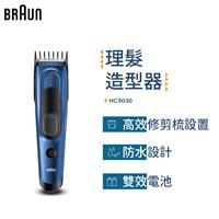 百靈理髮造型器 HC5030