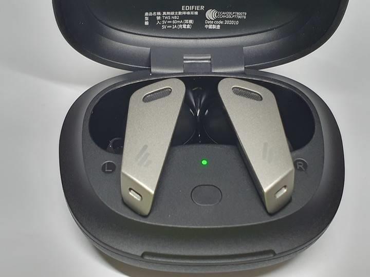 主動式數位降噪,EDIFIER TWS NB2 真無線藍牙耳機開箱試用