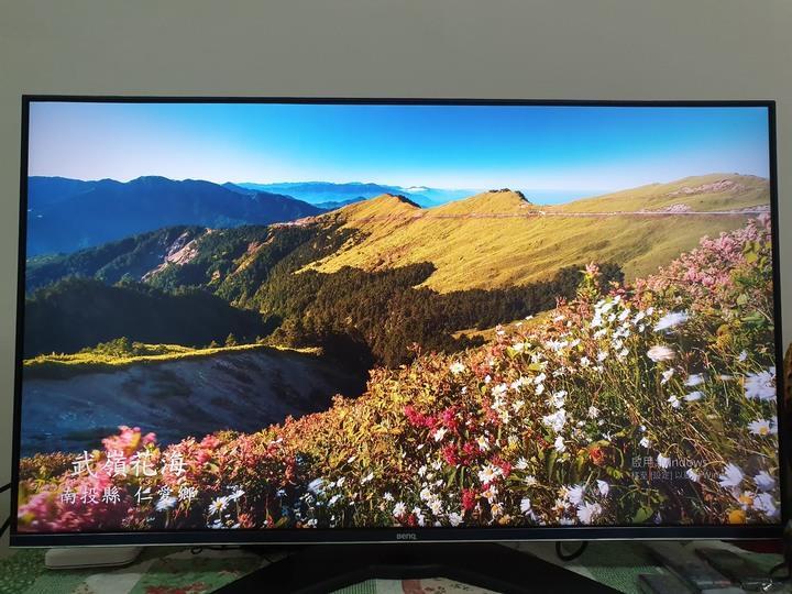 完美對應真8K,享盡最佳畫質,PX大通超高速HDMI線開箱試用