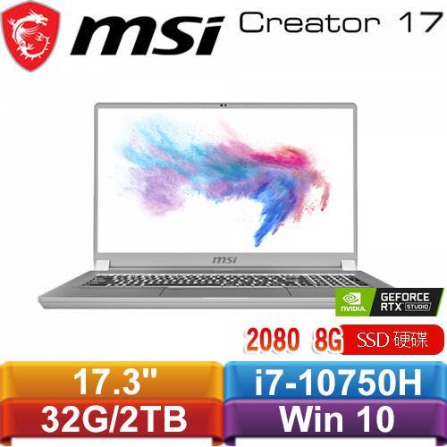 MSI微星 Creator 17 A10SE-636TW 17.3吋創作者筆電