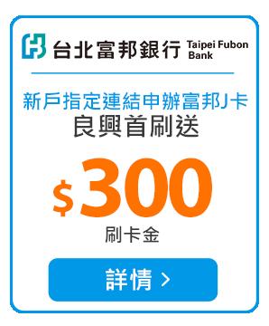 凱基銀行悠遊鈦金卡行動支付最高8%上限500