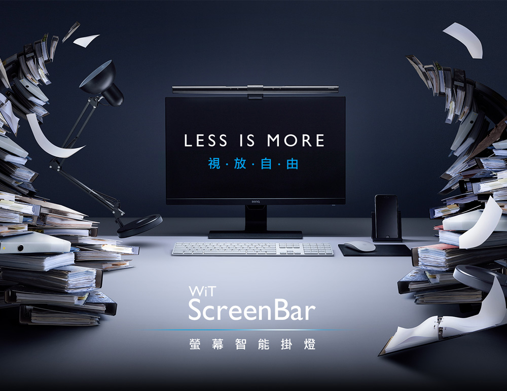 wit-screenbar