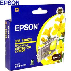 EPSON 原廠墨水匣T047450(黃)