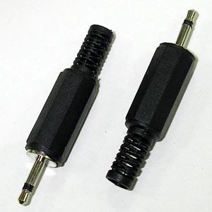 2.5單音頭 塑膠附尾(2入)