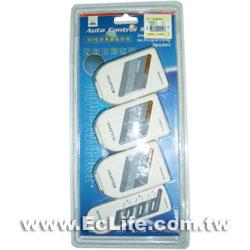 電源搖控器APT-1305