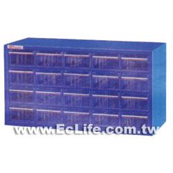樹德SHUTER 20格分類箱 A9-520