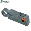 Pro'sKit 寶工 6PK-332 旋轉式 雙刀/三刀調距同軸剝線器