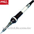 goot 太洋電機 CXR-41 30W陶瓷恆溫烙鐵