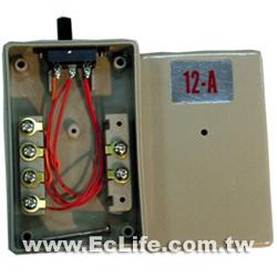 電話切換盒12A (A/B切換)