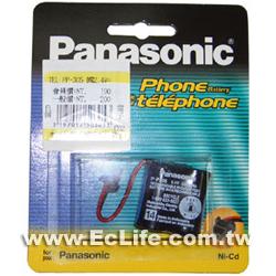 國際牌電話電池 PP-305 2.4V