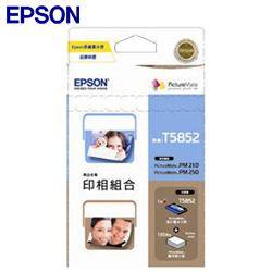 EPSON原廠印相組合包PM210/250