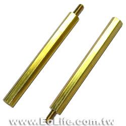 六角細牙銅柱 50mm (4入)