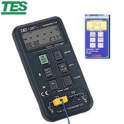 泰仕TES 記憶式溫度錶 TES-1307 K/J
