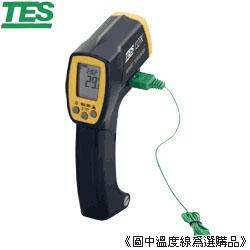 泰仕TES 紅外線溫度計 TES-1327K