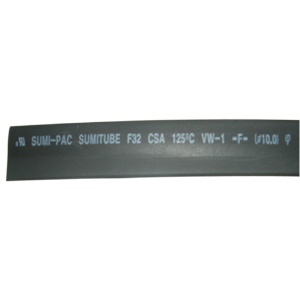10mm熱縮套管(1米/黑)