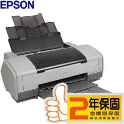 EPSON A3+噴墨印表機 STYLUS PHOTO1390