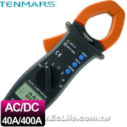 TENMARS 自動換檔AC/DC數位鉤錶 TM-13E