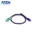 ATEN 宏正 2L-5202U USB 介面切換器連接線