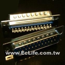 25 PIN D型焊線 公接頭(2入)