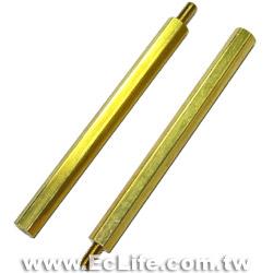 六角細牙銅柱 60mm (4入)