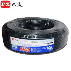 PX大通 128編織電纜線 100M