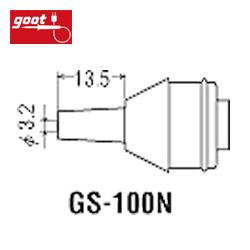 goot日本 GS-100吸錫頭 GS-100N