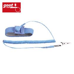 日本 goot 防靜電手環 WS-11