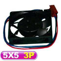 PC機殼風扇 5X5  (3P)
