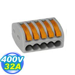 WAGO 5孔萬用電線連接器