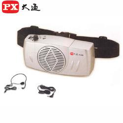 PX大通  PK-668 腰掛式有線擴音機