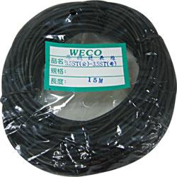 WECO 耳機延長線 3.5ST公-3.5ST母 15M