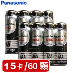 【套餐組】國際牌環保碳鋅4號電池(4顆裝 x15卡