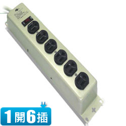安全大師 1開6插電腦電源延長線4.5米 SG-186