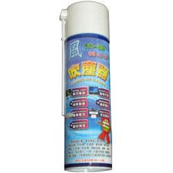 帝羽 吹塵劑AC-168 550ml -friDay購物