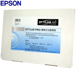 EPSON Stylus PRO A4專業半光面相紙