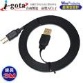 i-gota薄型USB 2.0 A公- B公 電腦傳輸線(3M)