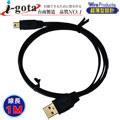 i-gota薄型USB 2.0 A公- Mini 5P 電腦傳輸線(1M)