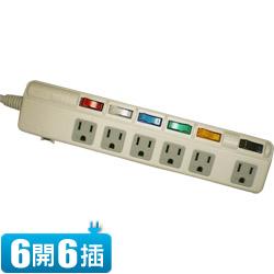 安全達人 S-7606 3P電腦延長線(6座6切)1.8M