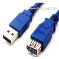 世淇  USB 3.0   A公A母 高速傳輸線 1M