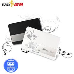 EasyATM  名片型 ATM記憶卡多合一讀卡機 K50 黑