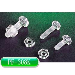 KSS 塑膠螺絲(圓頭十字) PF-308K